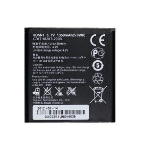 باتری هواوی HB5N1