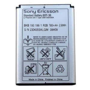 باتری سونی اریکسون BST-36